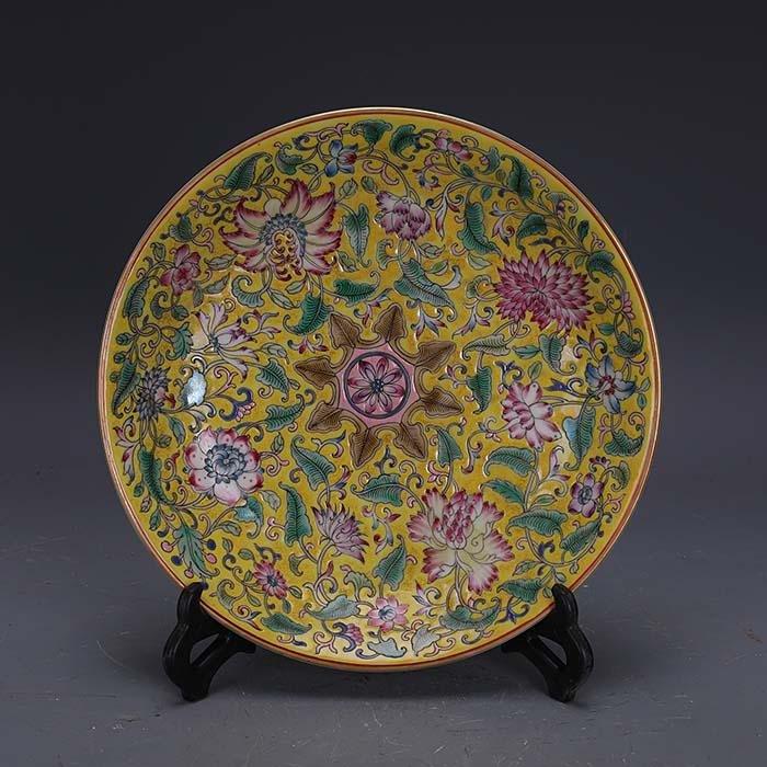 Chinese Qing Dynasty Yongzheng Time Yellow Ground