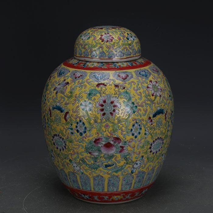 Chinese Qing Dynasty Qianlong Time Yellow Ground