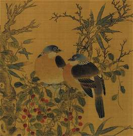 Chinese Northern Song Dynasty Painting
