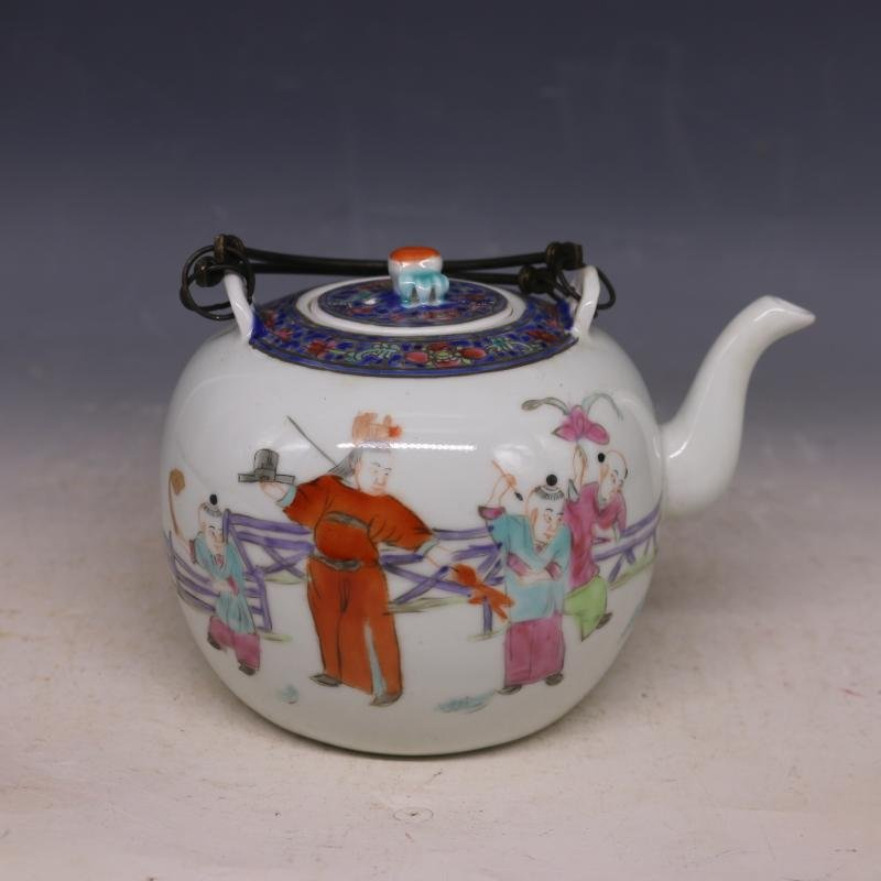 Chinese Republic of China Famille-Rose Porcelain Tea