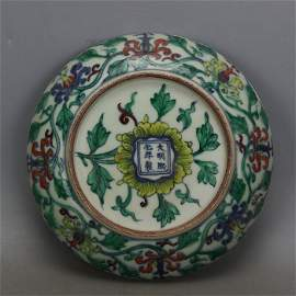 Chinese Ming Dynasty Chenghua Time Guan Ware Porcelain