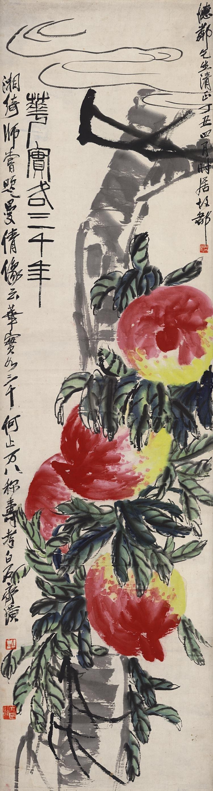 Chinese painting by Qi Bai Shi