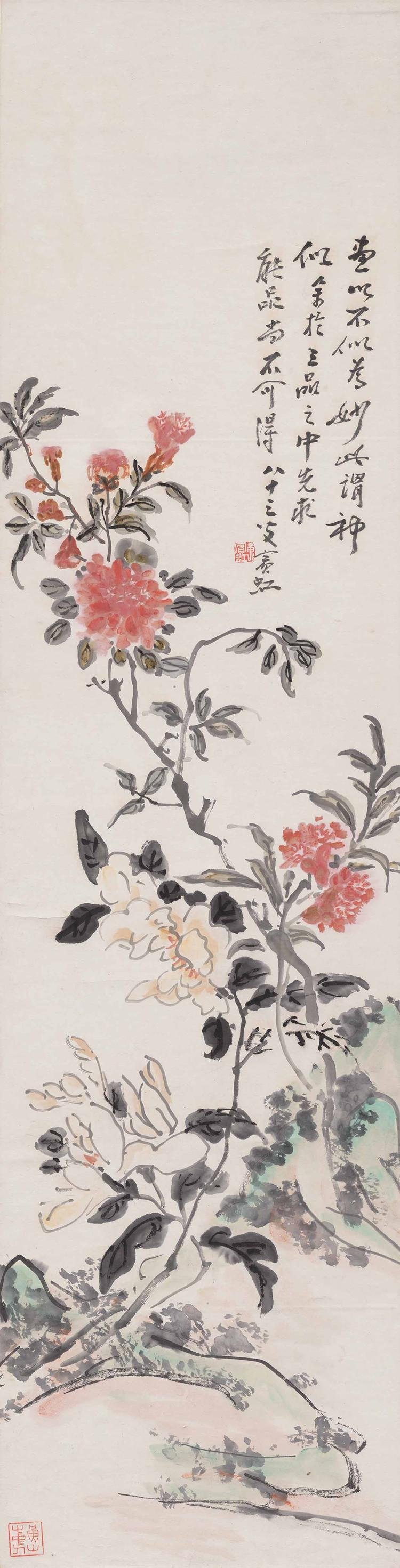 Chinese flower bird painting by Huang Bing Hong