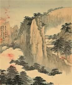 Chinese cloud and mountain painting by Zhang Da Qian