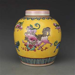 Kang Xi colouful lid pot with lion painting