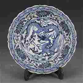 Yuan dynasty blue glaze mallow petal shaped plate with