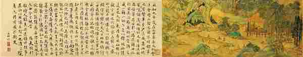 Ming dynasty calligraphy painting by Wen Zhen Ming