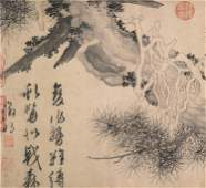 Ming dynasty pine tree painting by Wen Zhen Ming