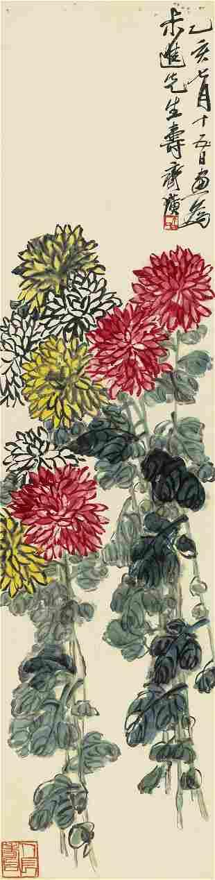 Crysanthemum painting by Qi Bai Shi