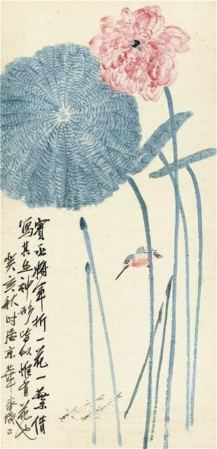 Peony painting by Qi Bai Shi