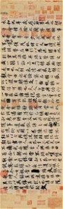 Chinese calligraphy painting by Wang Xi Zhi
