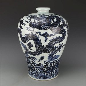 Ming dynasty plum shaped bottle with dragon painting