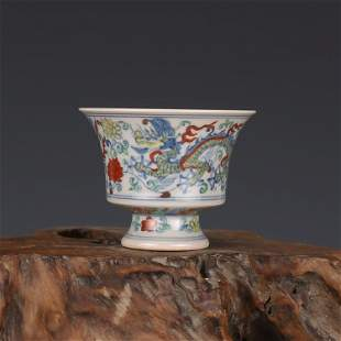 Ming dynasty cup with dragon painting