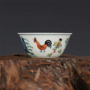 Ming dynasty cup with chicken painting