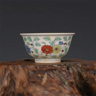 Ming dynasty cup with flora painting