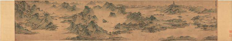 Ming dynasty landscape painting by Wen Zhen Ming