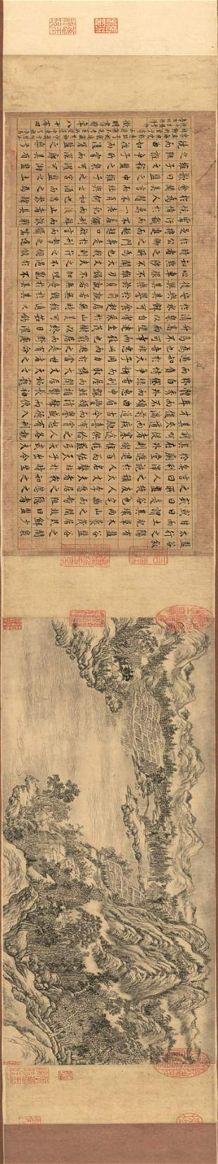 Ming dynasty calligraphy and landscape painting by Wen