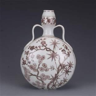 Ming dynasty red bamboo plum paint flat bottle