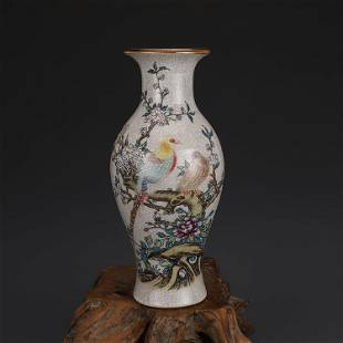Qian Long plum shaped vase with flora and bird painting