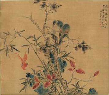 Qing dynasty tree and bird painting by Hua Yan