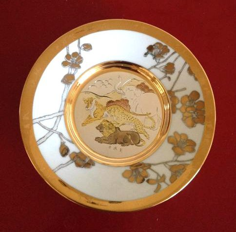 """Fortitude"" Chokin Plate by The Hamilton Collection"