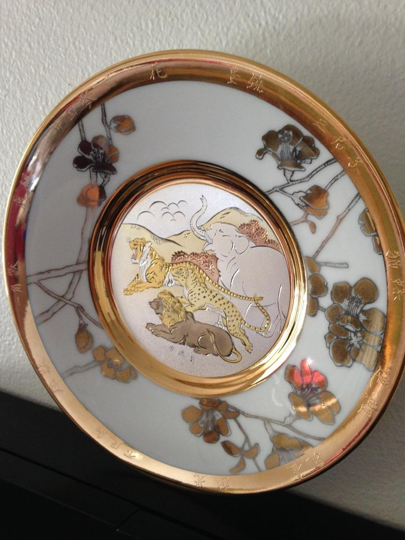 """Fortitude"" Chokin Plate by The Hamilton Collection - 5"