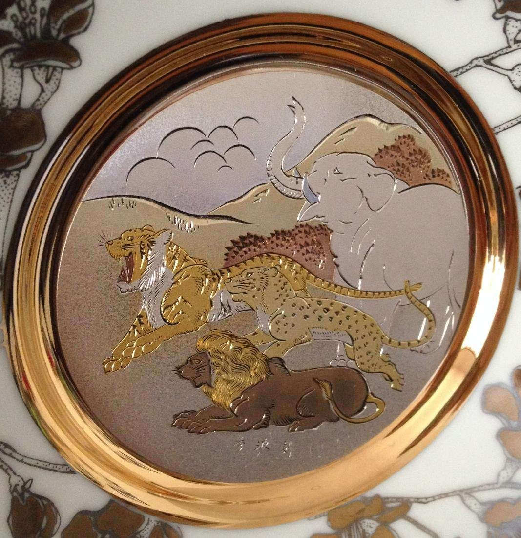 """Fortitude"" Chokin Plate by The Hamilton Collection - 7"