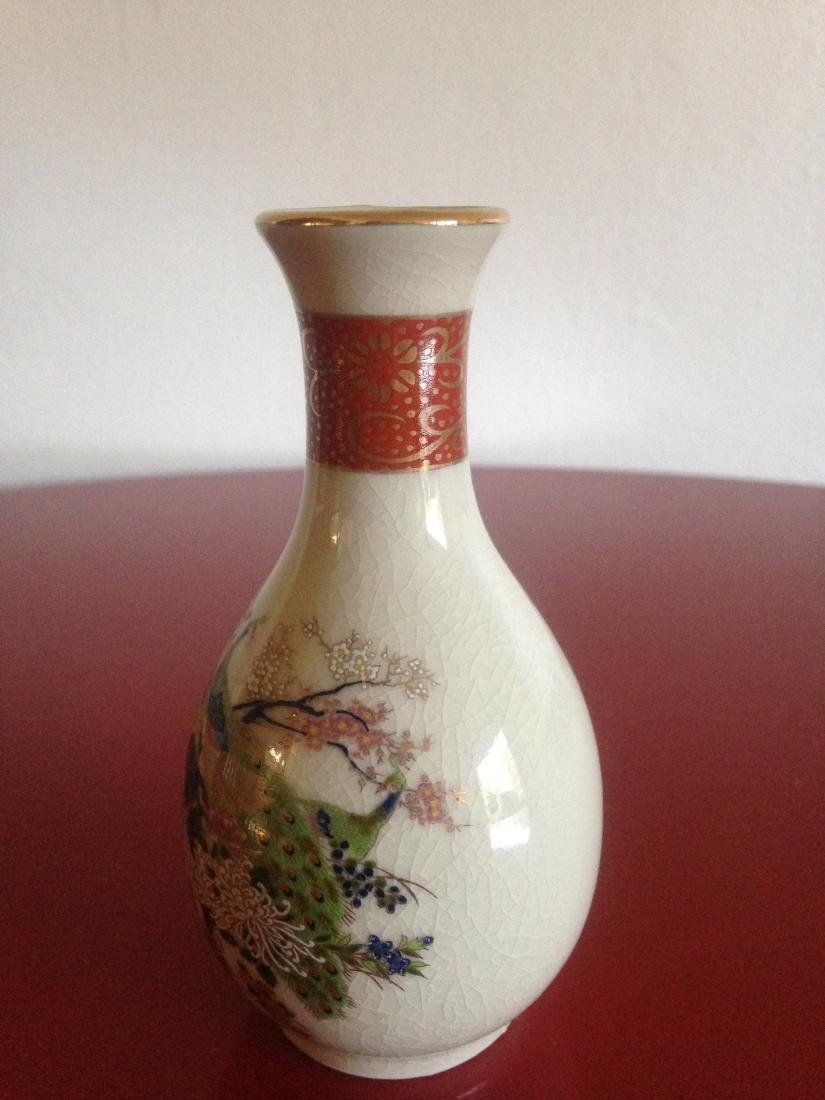 Miniature Satsuma Vase with Peacock Scene - 2