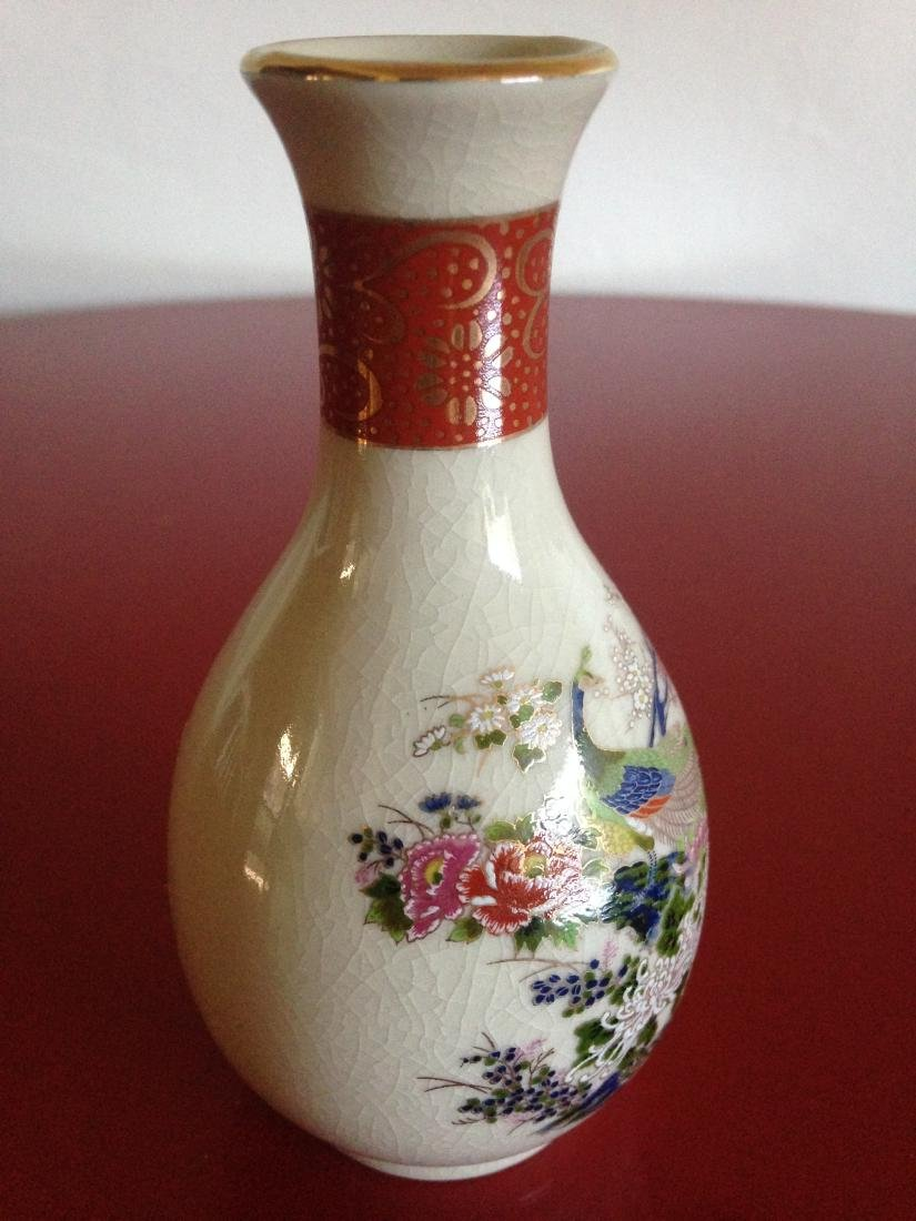 Miniature Satsuma Vase with Peacock Scene - 4