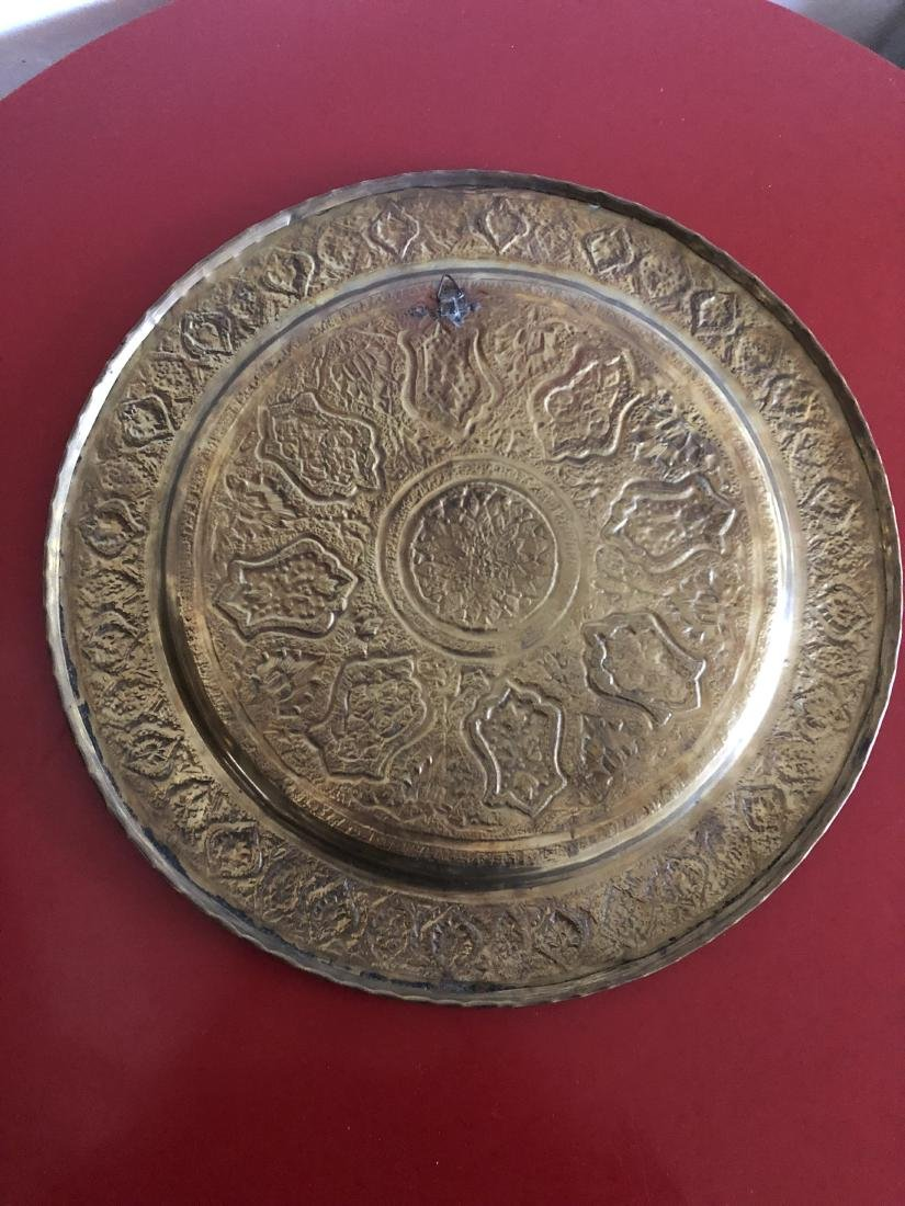 Antique Middle Eastern Brass Etched Tray - 2