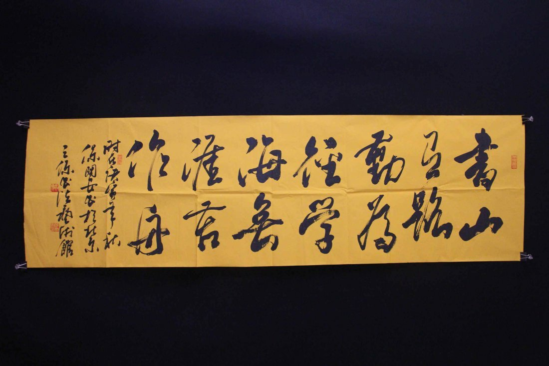 Chinese ink on paper calligraphy