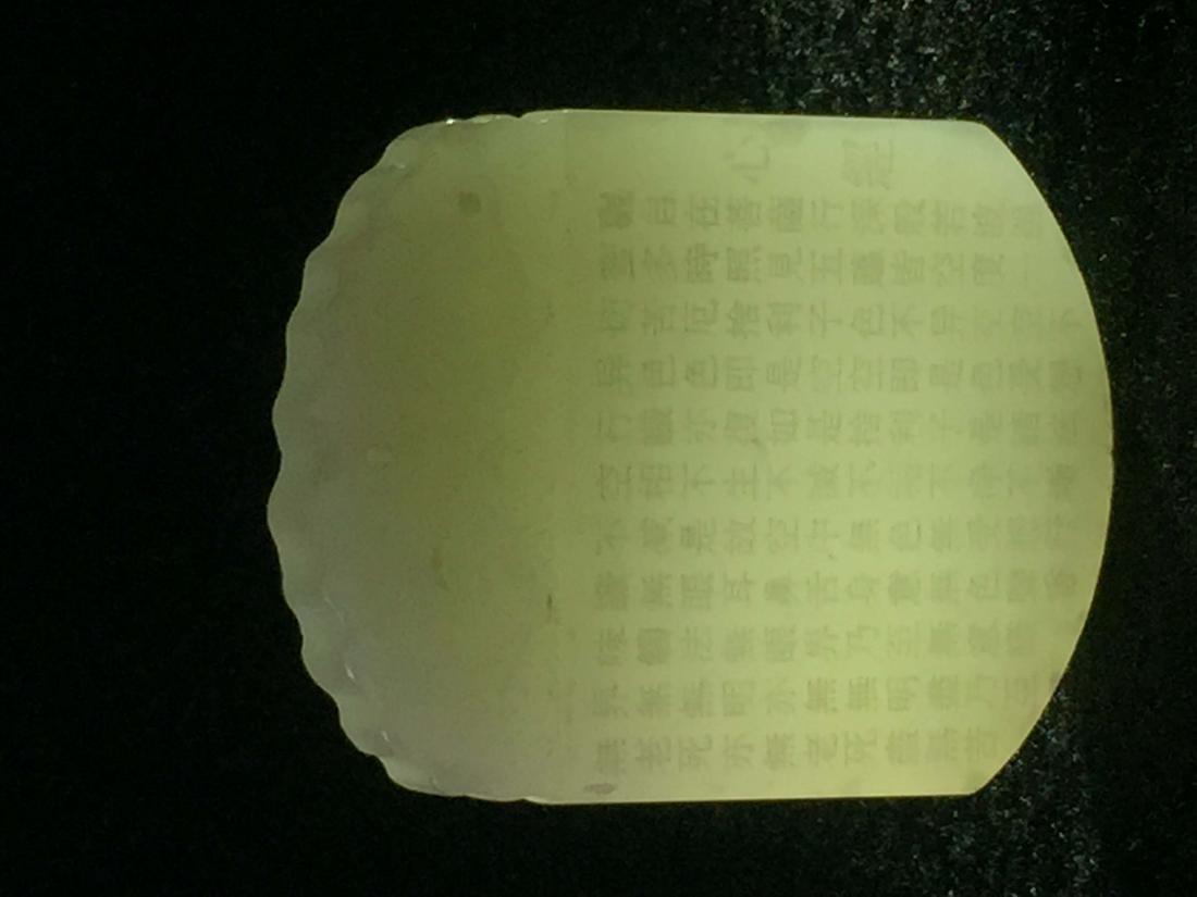 Hetian celadon jade pendant carved calligraphy - 10
