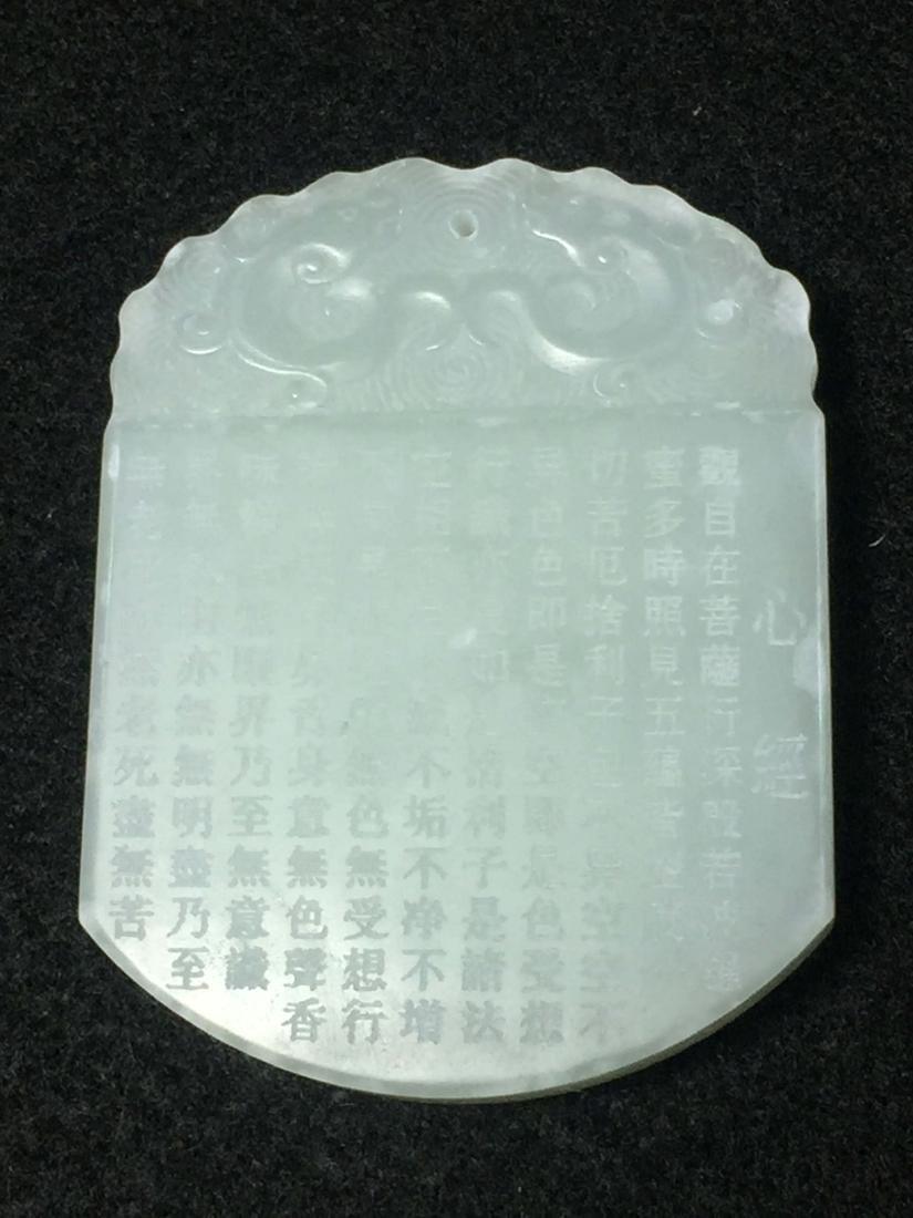 Hetian celadon jade pendant carved calligraphy - 3