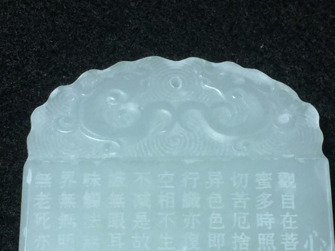 Hetian celadon jade pendant carved calligraphy - 4