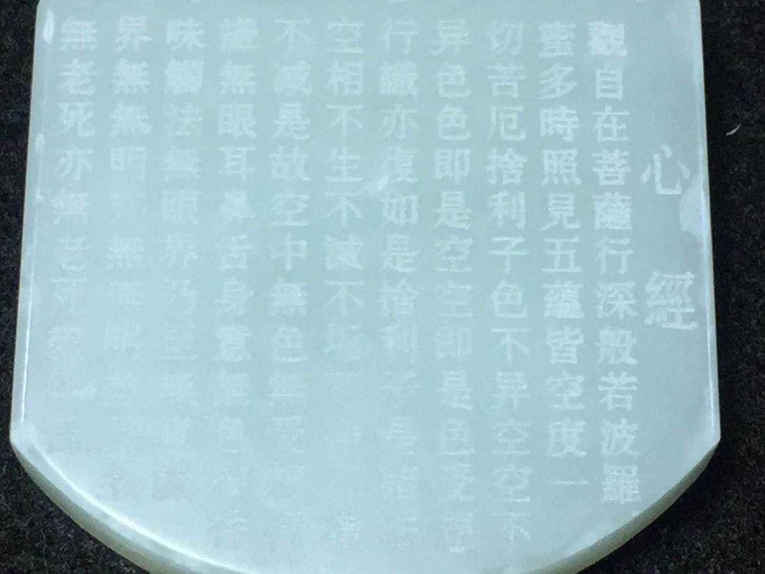 Hetian celadon jade pendant carved calligraphy - 5