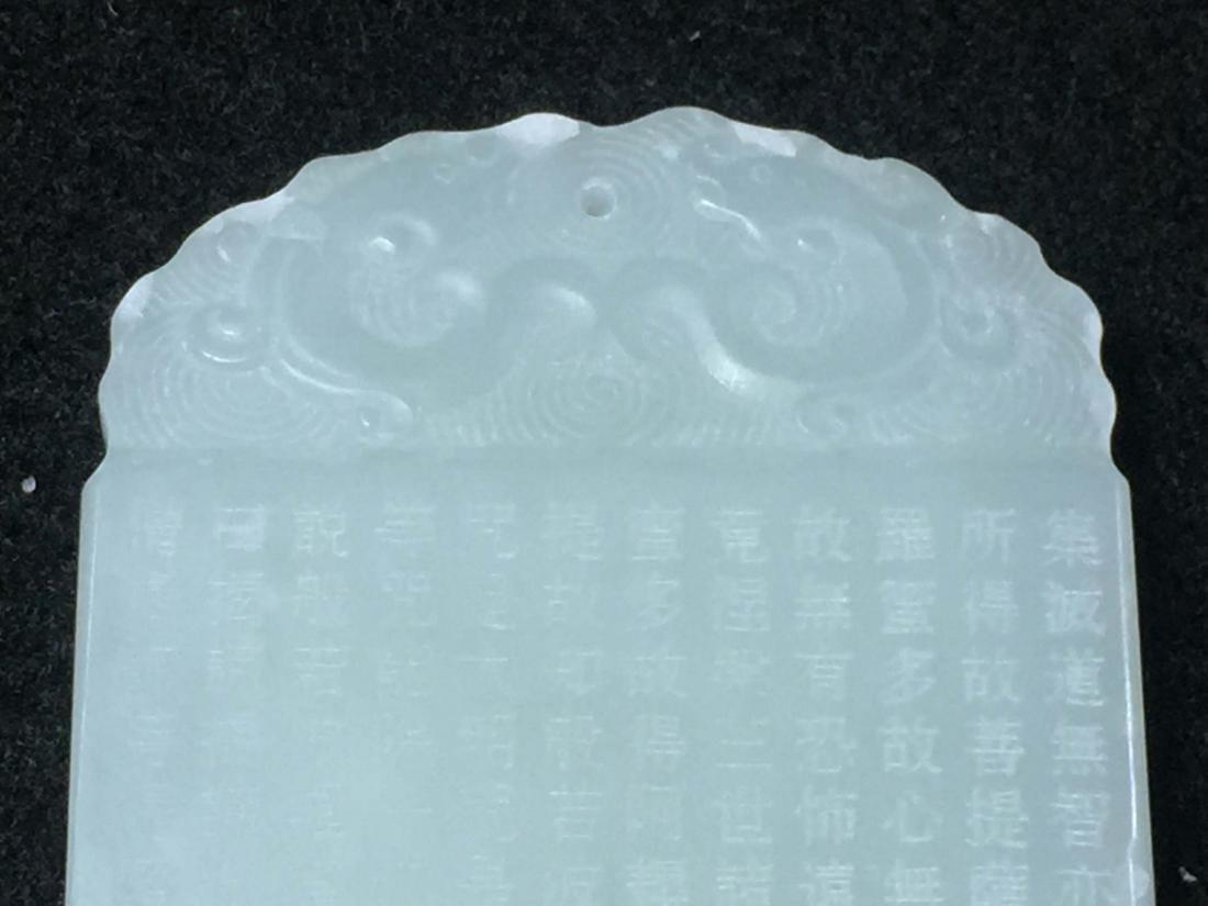 Hetian celadon jade pendant carved calligraphy - 6