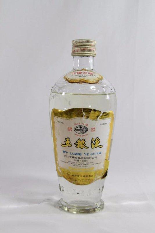 Chinese white wine