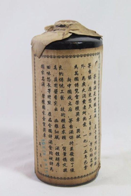 Chinese white wine - 3