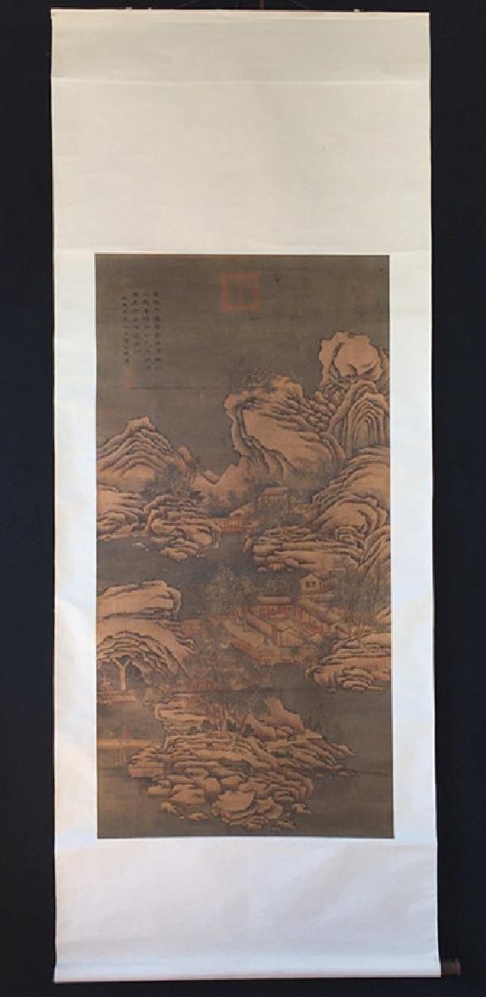 Chinese silk scroll: landscape