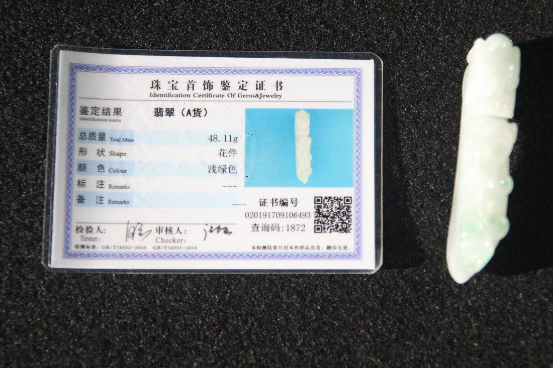 Chinese  jadeite belt buckle - 2