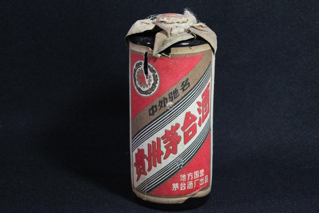 """Chinese white wine, """"MaoTai"""""""