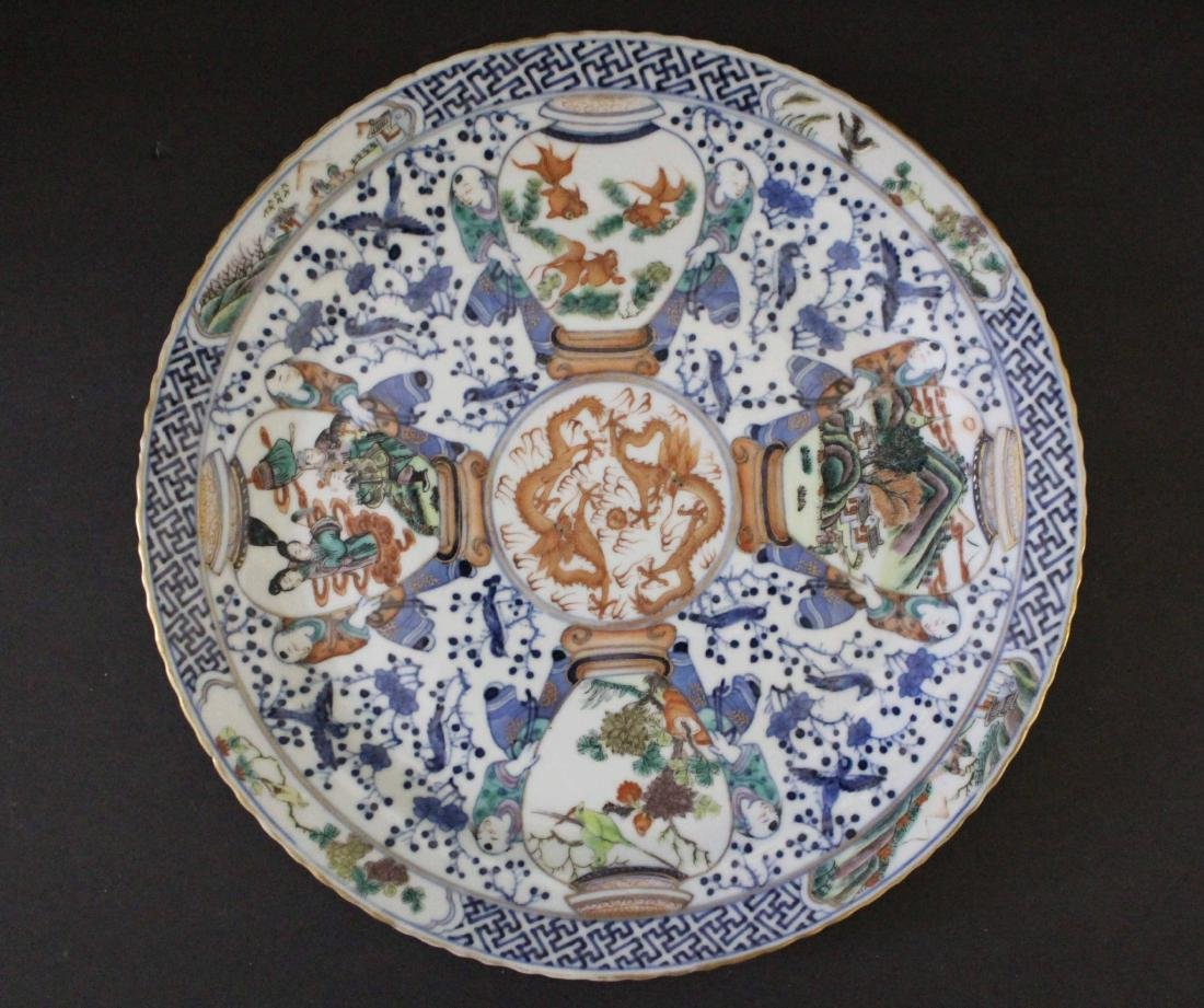 Chinese famille porcelain plate