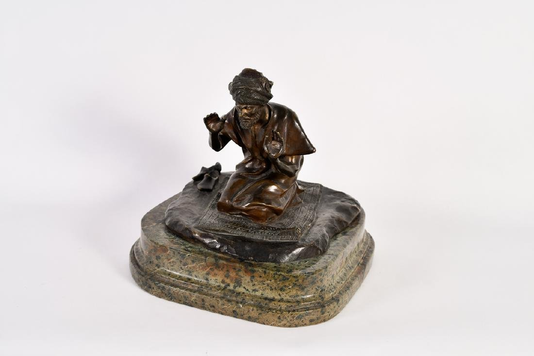 Giuseppe Ferrari (1840-1905), Bronze Sculpture
