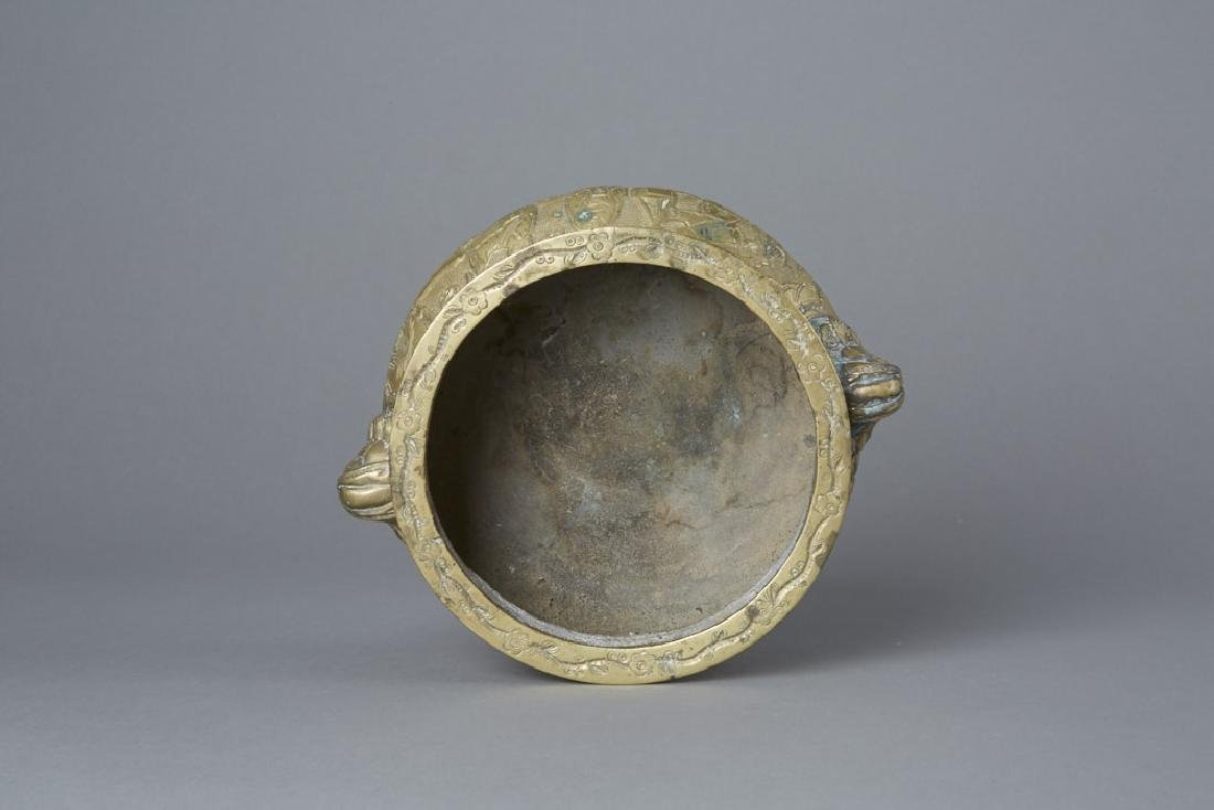 Chinese Bronze Censer - Xuande Mark - BTC Acpt - 6