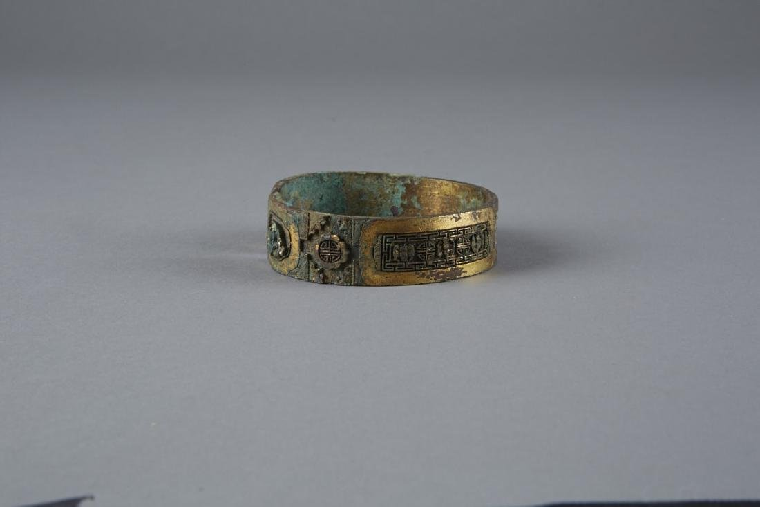 Chinese archaic Gilded Bronze Bangle pre-Ming