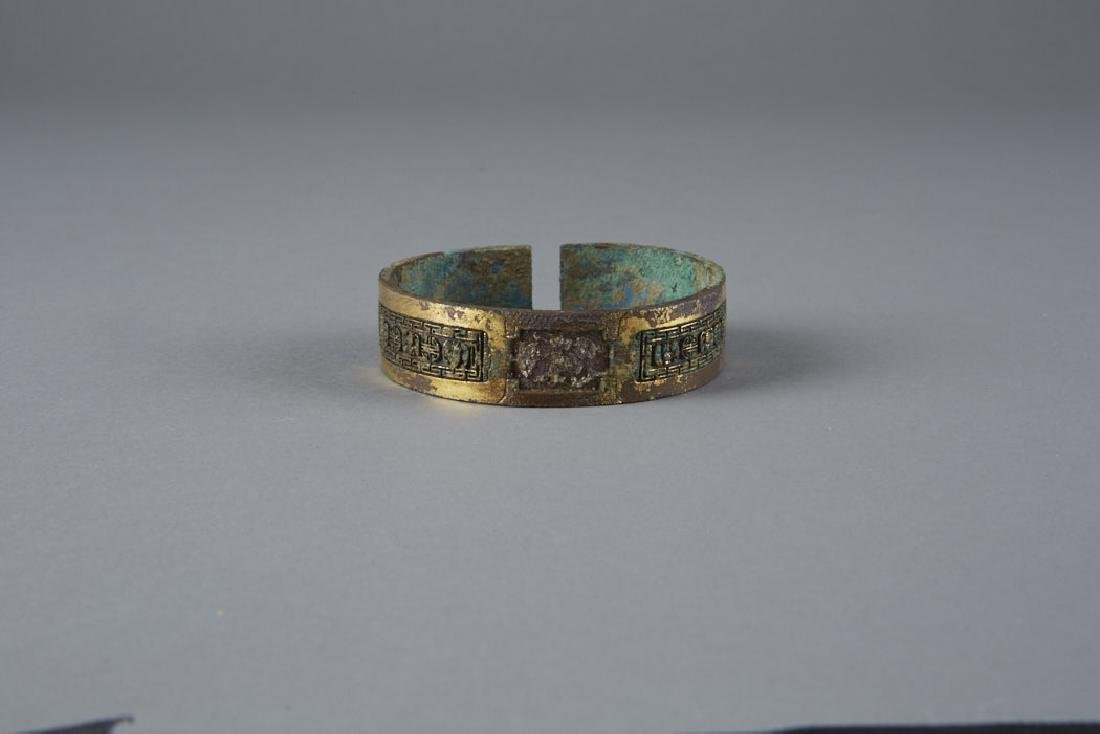 Chinese archaic Gilded Bronze Bangle pre-Ming - 2