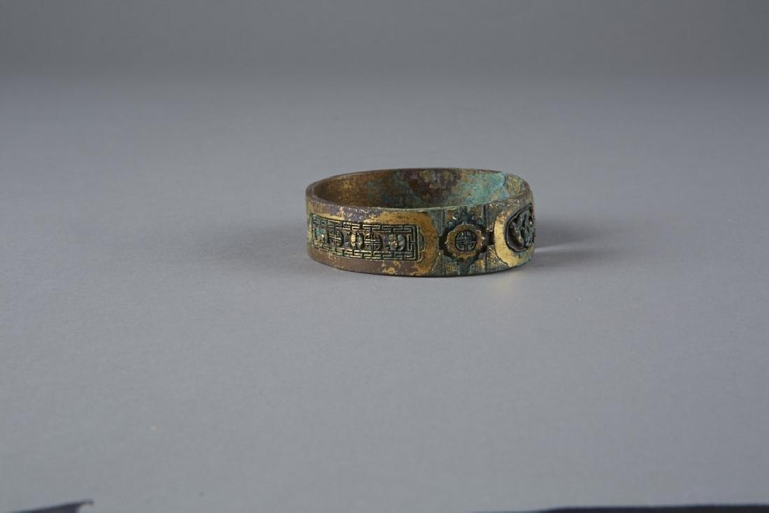 Chinese archaic Gilded Bronze Bangle pre-Ming - 3