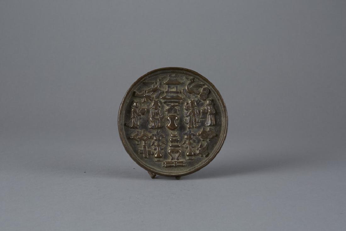 Chinese Ming Bronze Mirror w/ Buddhist symbols