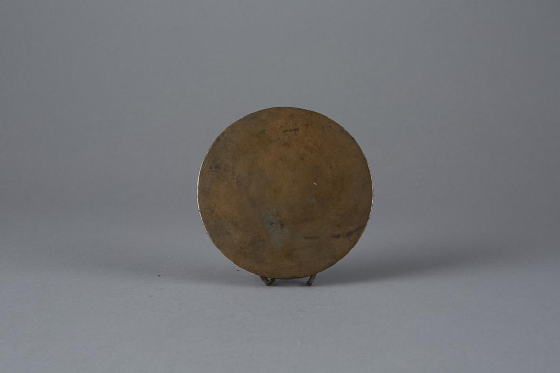 Chinese Ming Bronze Mirror w/ Buddhist symbols - 2