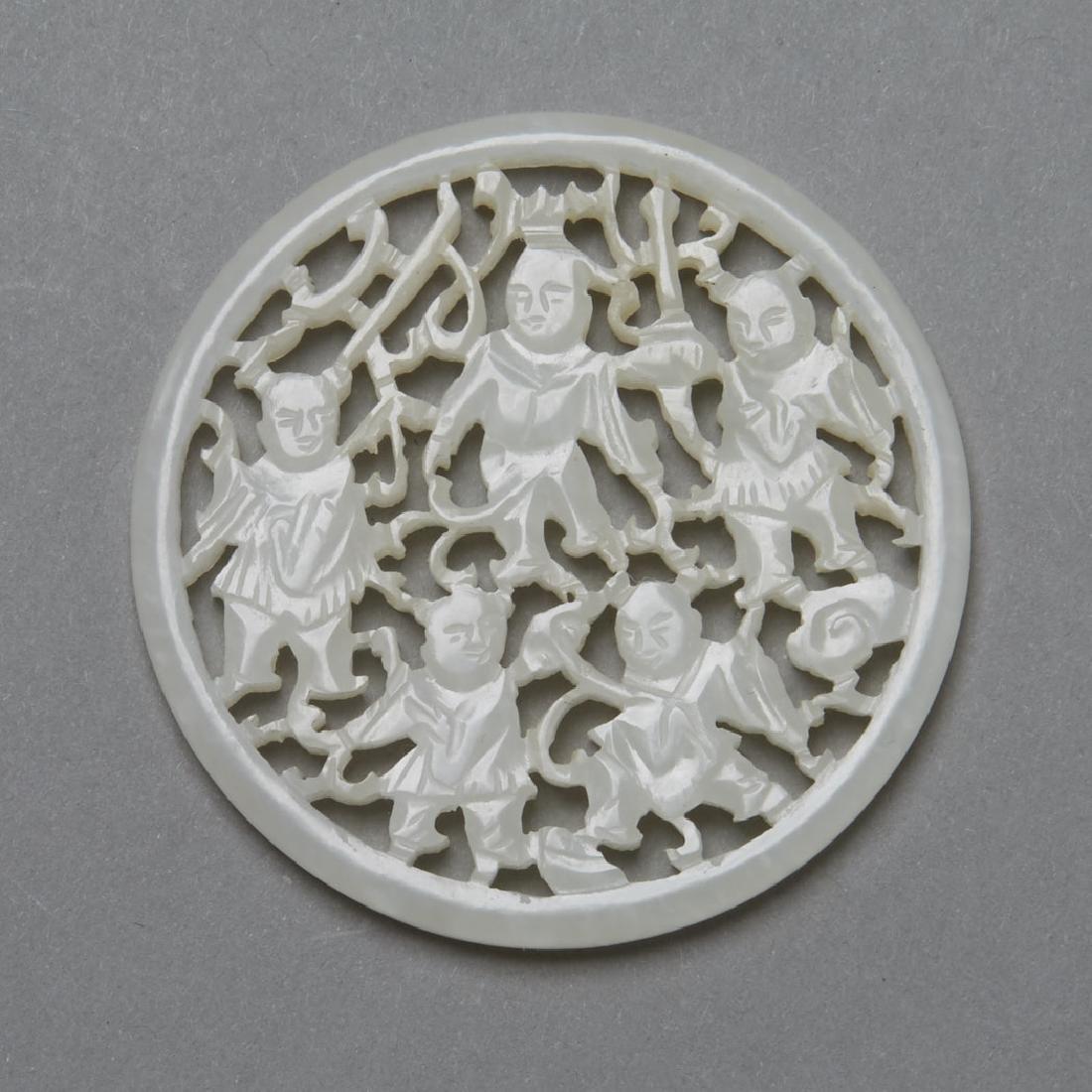 Chinese Guangxu/Republic Period White Jade -BTC Acpt
